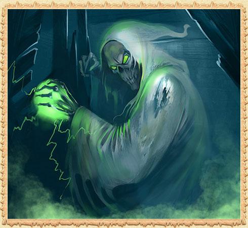 http://w2.dwar.ru/images/data/bots/ghostboss_big.jpg